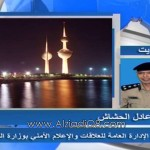 فيديو: العميد عادل الحشاش: وزير الداخلية تواجد معانا في غرفة العمليات الأمنية في افتتاح استاد جابر الدولي