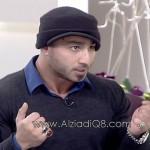"""فيديو: برنامج (شاي الضحى) يستضيف الكابتن """"عبدالعزيز الصايغ"""" مدرب نجوم هوليوود عبر تلفزيون الكويت"""
