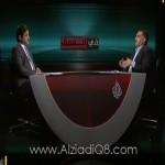 فيديو: (الحالة العربية في نهاية 2015) مع د.عزمي بشارة عبر برنامج في العمق على الجزيرة 21-12-2015