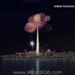 فيديو: CNN: السعودية تبني أطول برج في العالم