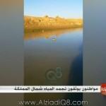 فيديو: MBC: سعوديون يوثقون تجمد المياه شمال المملكة
