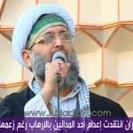 فيديو: تقرير قناة العربية عن تاريخ العلاقات المشبوهة بين قادة التنظيمات الإرهابية و إيران