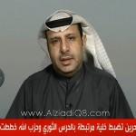 فيديو: د.صالح السعيدي لـ العربية: لو انتظرت السعودية الحل من الأمم المتحدة للأزمة السورية لقضى بشار الأسد على الثورة
