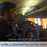 فيديو: وزارة الداخلية: حملة أمنية موسعة لضبط المخالفين في منطقة بنيد القار