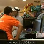 فيديو: سكاي نيوز: تحامل شعبي على ترشيد الدعم في الكويت