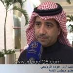 فيديو: ردود فعل نيابية على التوجه لترشيد الدعم بسبب انخفاض أسعار النفط
