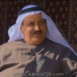 """فيديو: برنامج (براشوت) مع حصة اللوغاني يستضيف المستشار """"محمد ضيف الله شرار"""" عبر تلفزيون الكويت"""