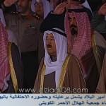 فيديو: سمو أمير البلاد يشمل برعايته و حضوره الاحتفالية باليوبيل الذهبي لإنشاء جمعية الهلال الأحمر الكويتي