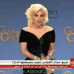 فيديو: MBC: توزيع جوائز الغولدن غلوب بنسختها الـ 73