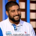 """فيديو: برنامج (ليالي الكويت) يستضيف """"علي الخواري"""" عضو في فريق كويت رايدرز عبر تلفزيون الكويت"""