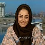 فيديو: تقرير قناة العربية عن مشاركة مخرجات سعوديات في مهرجان الشباب للأفلام بمشاركة ريم الحبيب