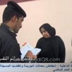 فيديو/ وزارة الداخلية: انخفاض معدل الجريمة و القضايا المسجلة في البلاد العام الماضي