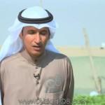 """فيديو: برنامج (براشوت) مع حصة اللوغاني يستضيف المزارع """"يوسف الكريباني"""" عبر تلفزيون الكويت"""