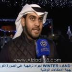 فيديو: قرية «Winter Land» أجواء ترفيهية على الصورة الأوروبية تزيد من بهجة الاحتفالات الوطنية