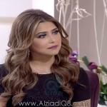 """فيديو: برنامج (شاي الضحى) يستضيف الإعلامية """"حصة اللوغاني"""" عبر تلفزيون الكويت"""