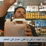 فيديو: حرب اليمن تهدد أرقى و أغلى عسل في العالم