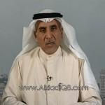 فيديو: تقرير قناة العربية عن جرائم قتل المواطنين الكويتيين في لبنان بمشاركة محمد السبتي