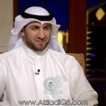 """فيديو: ما أهم أسباب تأخر الزواج عند الشباب مع """"الحارث المزيدي"""" عبر قناة المجلس"""