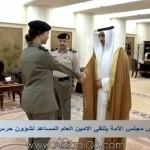 فيديو: رئيس مجلس الأمة مرزوق الغانم يستقبل الدفعة الأولى من الحرس النسائي للمجلس