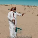 """فيديو / واي فاي 4: شاهد تقليد """"أسعد الزهراني"""" لـ مقدم برنامج على خطى العرب د.عيد اليحيى"""