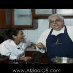 """فيديو: برنامج (كشتة) مع الشيف """"عادلة الشرهان"""" يستضيف الكاتب الصحفي """"فؤاد الهاشم"""" عبر تلفزيون الكويت"""