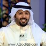 """فيديو: برنامج (ليالي الكويت) يستضيف الناشط في مواقع التواصل الاجتماعي """"يعقوب بوشهري"""" عبر تلفزيون الكويت"""