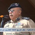 فيديو: وزارة الداخلية تحتفل بتخريج الدفعة الـ 20 من ضباط الصف بحضور وكيل الوزارة الفريق سليمان الفهد