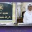 فيديو: اتحاد عمال البترول: الإضراب قائم وشرعي بشهادة وإعتراف الحكومة الكويتية