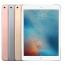 فيديو: فتح علبة ومراجعة iPad Pro الجديد بشاشة 9.7 إنش