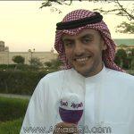 فيديو: تقرير برنامج (تفاعلcom) عن ملتقى «مغردون» في الرياض بمشاركة الشيخ ماجد الصباح