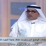 فيديو/ المهندس محمد الحداد: الوضع آمن وليست هناك حاجة للجوء للقطع المبرمج
