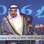فيديو/ وزير الخارجية الشيخ صباح الخالد: عملنا لن يكتمل إلا بوجود الإعلام