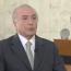 فيديو: اللبناني الأصل ميشال تامر رئيسا مؤقتاً للبرازيل