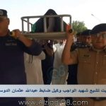 فيديو: الكويت تشيع شهيد الواجب وكيل ضابط عبدالله عثمان الدوسري