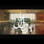 فيديو: «رواحل» فيلم سعودي قصير عن إنجازات المبتعثين في أفضل 10 جامعات أمريكية