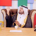 """فيديو: """"أحببتك على كبر"""" الحلقة 39 من برنامج « لقيمات » الفني الساخر مع عبدالمجيد الكناني"""