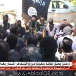 فيديو/ MBC: داعش يحرق عائلة مكونة من 5 أشخاص شمال بغداد