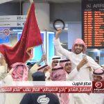 """فيديو: لحظة وصول شاعر المليون """"راجح نواف الحميداني"""" إلى مطار الكويت"""