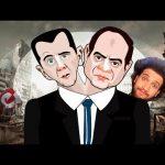 """فيديو: """"السيسي وبشار"""" الحلقة 3 من برنامج جو شو على قناة العربي الفضائية"""