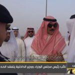 فيديو: وزير الداخلية الشيخ محمد الخالد يتفقد الحدود الشمالية