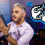 فيديو: (نينجا يا ولدي..) الحلقة 508 من البرنامج الكوميدي ايش اللي مع بدر صالح