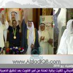 فيديو: لقاء بطل الرماية العالمي فهيد الديحاني عبر قناة العربية بعد عودته للكويت بالذهبية 15-8-2016