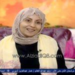 فيديو: لقاء مع د.أديبة الحرز استشارية الأمراض الروماتيزمية بالمستشفى الأميري عبر تلفزيون الكويت