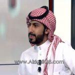 """فيديو/ #تفاعلCOM: هجوم على الإعلامي السعودي """"سعيد الشهراني"""" بعد انتقالة من قناة دينية إلى قناة منوعات"""