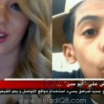"""فيديو:/ MBC: القبض على الشاب السعودي """"أبو سن"""" بعد ظهوره بشكل مسيء"""
