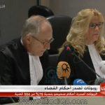 فيديو/ MBC: ربوتات تصدر أحكام القضاء