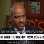 """فيديو/ اللواء الركن أحمد عسيري عبر الـ CNN: """"الشعب السوري هو من يقرر مصيره"""""""
