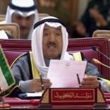 فيديو / كلمة سمو الأمير الشيخ صباح الأحمد من #القمة_الخليجية الـ37 في البحرين 6-12-2016