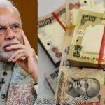 فيديو: أزمة بعد إلغاء الاوراق النقدية الكبيرة في الهند