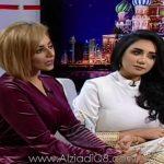 """فيديو: برنامج (نهى لايف) مع نهى نبيل يستضيف الفنانة """"شذى سبت"""" و المطربة """"حنان رضا"""" عبر قناة الراي"""